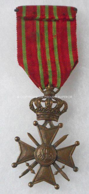 Belgium 1914-1918 Croix de Guerre with Palm.(Oorlogskruis)
