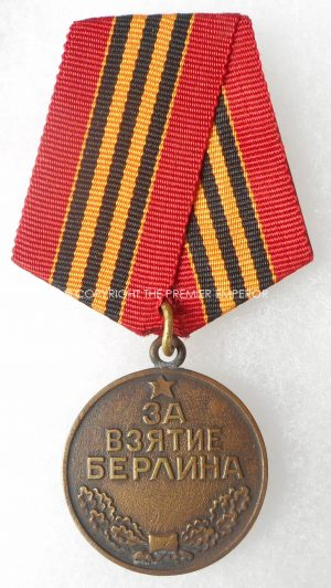 SOVIET RUSSIA.MEDAL FOR CAPTURE OF BERLIN.VAR.1. Circa.1940's.