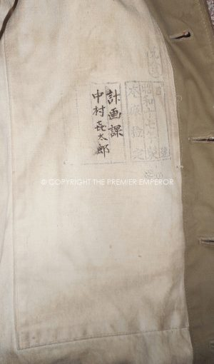JAPAN. TYPE 5 JAPANESE ARMY TUNIC Circa.1940-45 (PRIVATE FIRST CLASS)