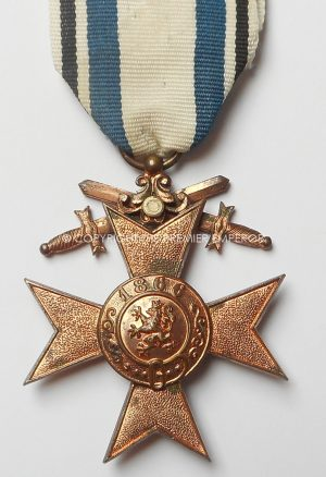 IMPERIAL BAVARIAN WAR MERIT CROSS 2nd CLASS FOR COMBATANTS.Circa.1913-21