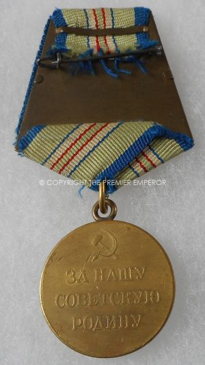 SOVIET RUSSIA. MEDAL FOR THE DEFENCE OF THE CAUCASUS 1940.