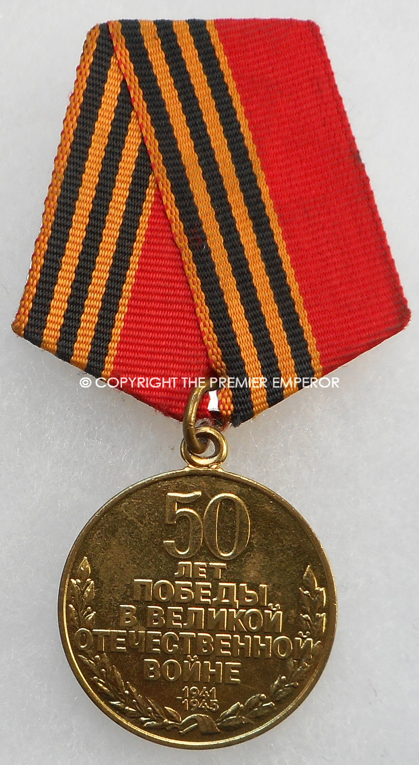 87 50th Anniversary Korean Defense Commemorative Medal