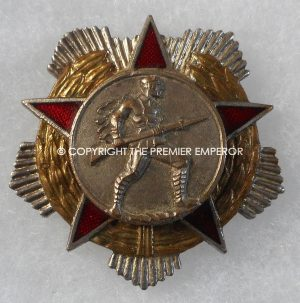 Albania. Order for Bravery breast badge decoration. Circa.1945