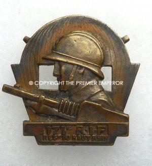 France Ligne Maginot 171st R.I.F. insignia. Circa.1930's