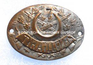 France 7th Regiment de Tirailleurs Identity braclet plaque.