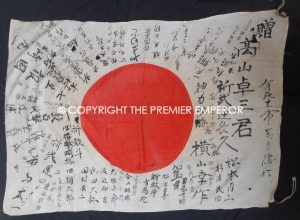 Japanese battle damaged and worn Prayer/Battle flag. Circa,. 1930's/40's.(3)