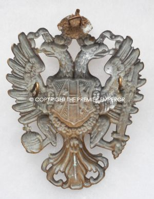 Austrian Army Shako plate Circa.1890-1918 (Large size).