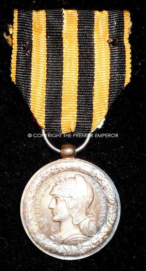 France. Dahomey medal.Circa.1890.(Médaille commémorative de l'Expédition du Dahomey)