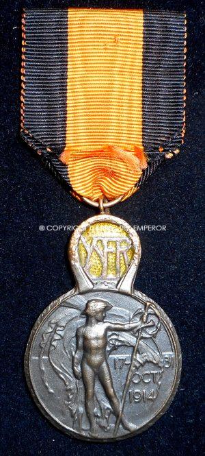 Belgium. Yser medal 1914/1918