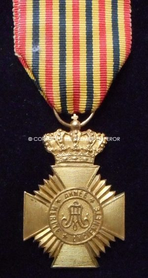 Belgium. Military Decoration for Loyal Service, 2nd class (Décoration Militaire pour Ancienneté, 2ème classe).