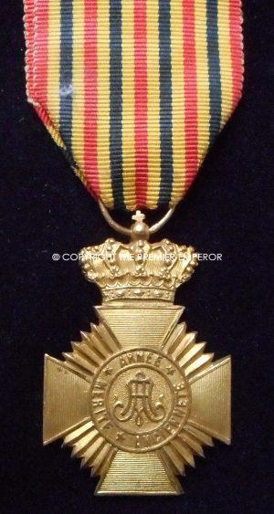 Belgium. Military Decoration for Loyal Service, 2nd class (Décoration Militaire pour Ancienneté, 2ème classe).
