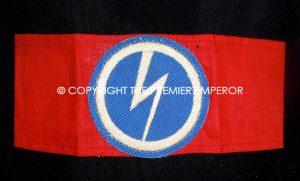 British Union of Fascist Brassard/Armband.Circa.1930's