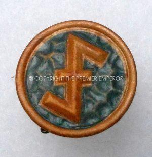 "German Tinnie/Day badge. ""Runic sign"" Pressed card/fibre badge.Circa.1930's"