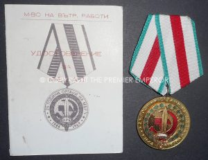 Bulgaria.Large collection of Bulgarian Committee for State Security medals, badges & Citations, etc. to same person.Circa.1970's/80's