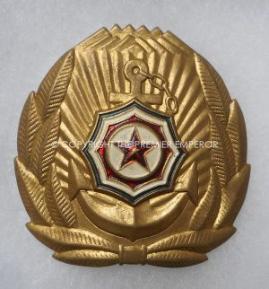 North Korea: Naval visor cap cockade insignia. Circa., 1960's/1970's