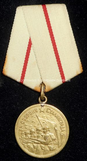 Russia: Soviet medal for the Defence of Stalingrad.Circa.1942