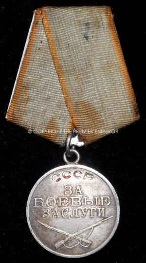 Russia: Soviet medal for Combat Service.Type 2. Var.4 .Circa.1945-47
