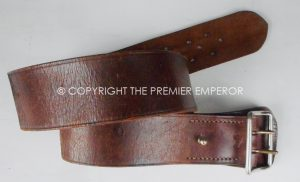 Japan: World War Two Army, possibly Officer's leather belt & buckle. Circa.1941-45